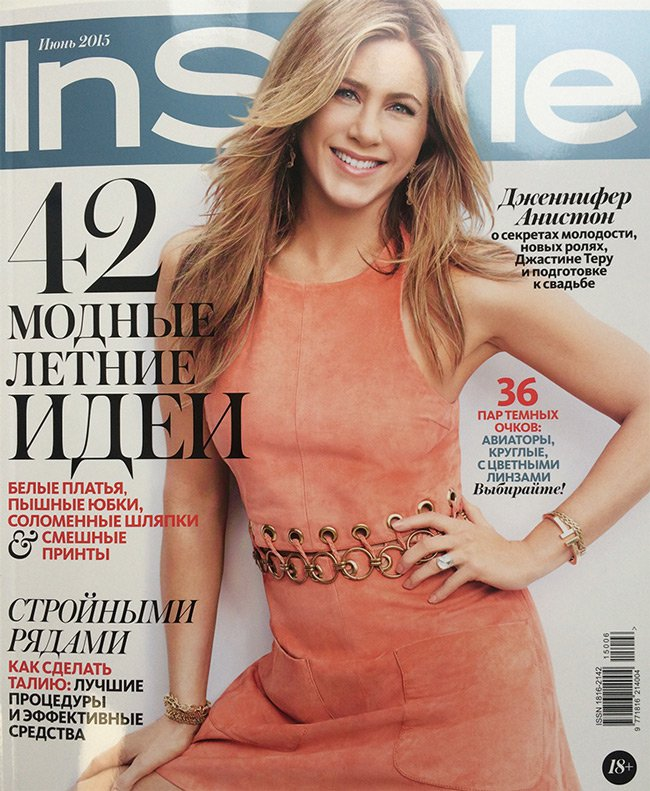 Журнал InStyle